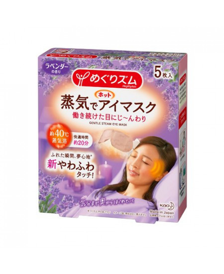 Согревающая паровая маска для глаз с ароматом лаванды и шалфея MegRythm 5 шт - фотография №1