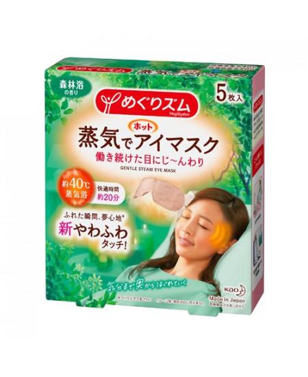 Согревающая паровая маска для глаз с лесным ароматом MegRythm 5 шт - фотография №1