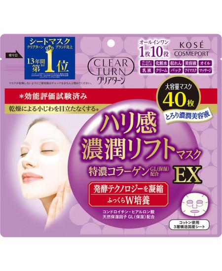Антивозрастная увлажняющая лифтинг маска Kose Cosmeport 40 шт - фотография №1