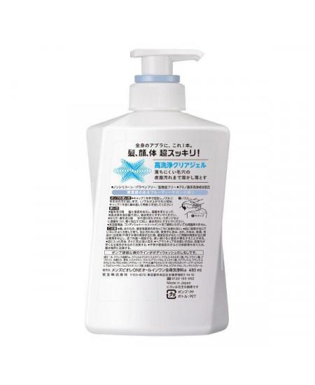 Мужское универсальное очищающее средство 3 в 1 для тела, волос головы и бороды Biore mens ONE 480 ml - фотография №2