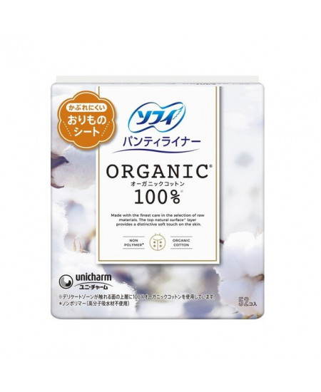 Щоденні гігієнічні прокладки з натуральної бавовни Unicharm 52 шт - фотографія №1