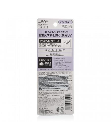 Солнцезащитное молочко с матирующим эффектом Biore UV Perfect SPF50+ 30ml - фотография №3