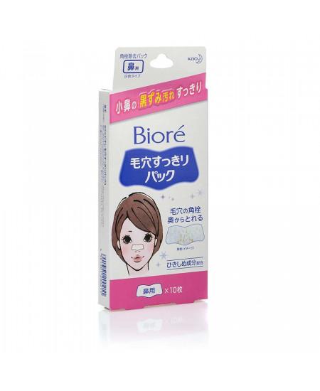 Полоски для очищения кожи носа от черных точек Biore 10 шт - фотография №1