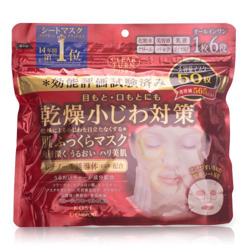 Ультраувлажняющие маски с мощным лифтинг эффектом Kose Cosmeport 50 шт