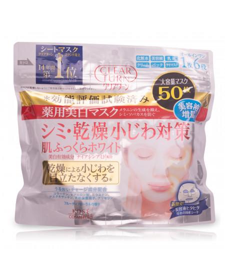 Омолаживающие маски против пигментации Kose Cosmeport 50 шт - фотография №1
