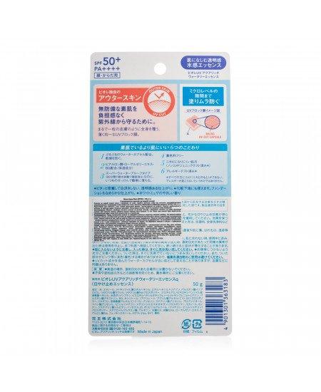 Сонцезахисна есенція Biore Aqua Rich Watery Essence SPF50+ 50g - фотографія №3