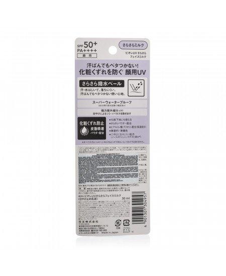 Солнцезащитное молочко с матирующим эффектом Biore UV Perfect SPF50+ 30ml - фотография №2