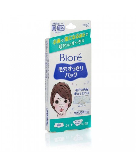 Полоски для очищения кожи носа, подбородка и лба от черных точек Biore 15 шт - фотография №1