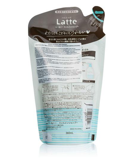 Шампунь Latte без силикона с молочными протеинами 360 ml - фотография №2