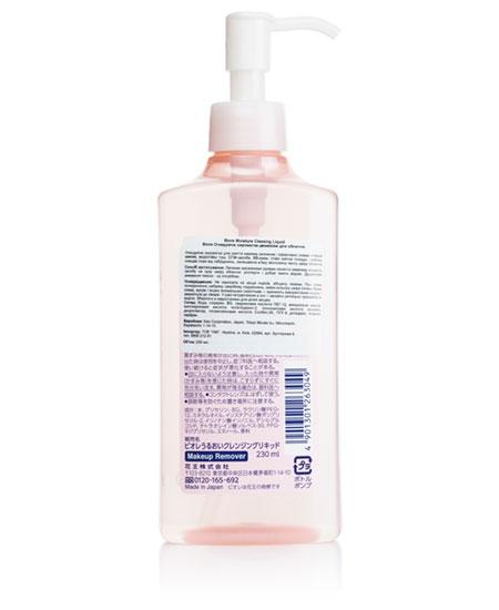Сироватка для вмивання та зняття макіяжу Biore 230 ml - фотографія №2