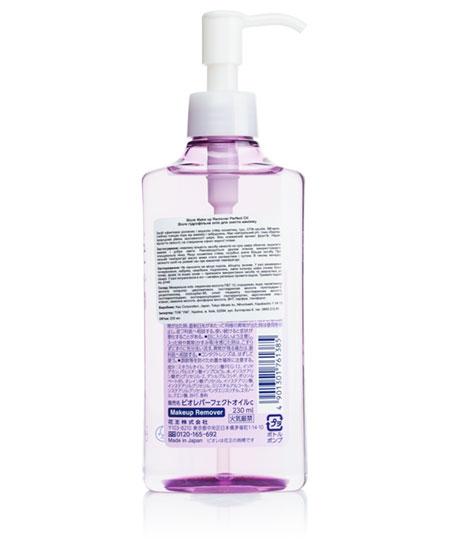 Гідрофільна олія для зняття макіяжу Biore 230ml - фотографія №2
